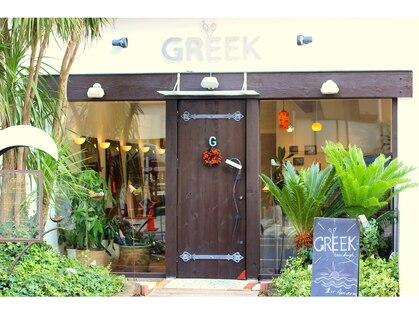 グリーク(GREEK)の写真
