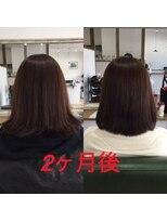 オハナヘアー(ohana hair)髪質改善、二回目、初めて二か月の効果