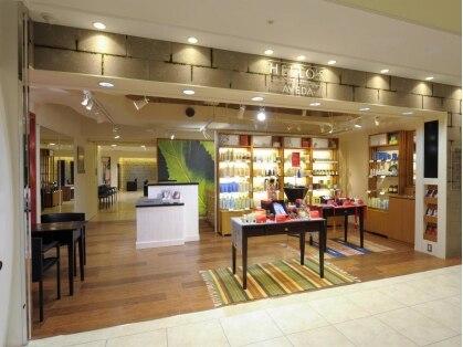 アローズ アヴェダ 札幌パルコ店(HELLO'S AVEDA)の写真