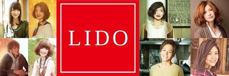 リド 諸江店(LIDO)のサロンヘッダー
