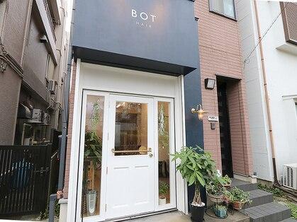 ボット(BOT)の写真