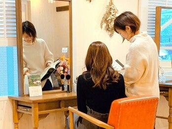 エリン(elin)の写真/【二条駅徒歩3分/女性専用サロン】忙しい女性が心安らぐサロン♪高技術と細部まで行き届いた施術が◎