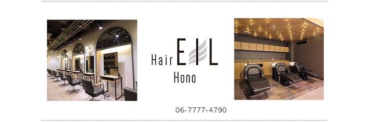 エイルヘアーホノ(EIL hair Hono)のサロンヘッダー