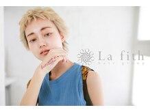 【Lafithカラー人気の理由】イルミナ・スロウ・バレイヤージュ・グラデーションなどカラー種類が豊富♪