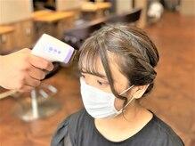 【コロナウイルス予防対策】amie調布店では、以下の取り組みを行っております。