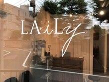 レイリー(LAiLy)の雰囲気(LAiLyは、予約制限をかけていて、待ち時間無しを心掛けています)