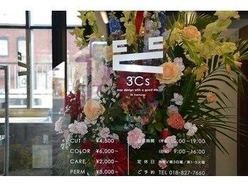 スリークス(3Cs)の写真/6/1ヤマキウ南倉庫1Fにオープン!!3Cs【スリークス】は、倉庫をリノベーションしたオシャレな空間!