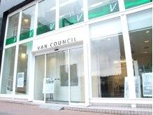 ヴァンカウンシル 琴似店(VAN COUNCIL)の雰囲気(入口正面)