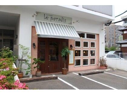 ルパラディー (le paradis)の写真