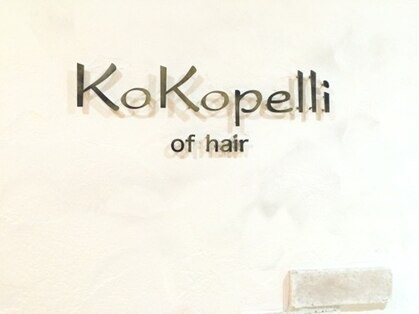 ココペリ オブ ヘアー(KoKopelli of hair)の写真