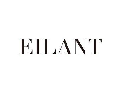 EILANT【エイラン】