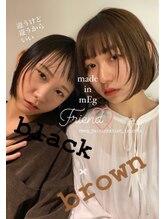 メグヘアークリエーション 鶴見店(mEg hair creation)リアルヘアスタイル5