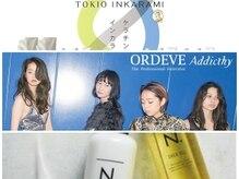 ナチュラル 所沢2号店(Natural)の雰囲気(#アディクシー#TOKIOトキオ#N.エヌドット導入店♪【所沢2号店】)