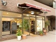 プラザサロン 五井店