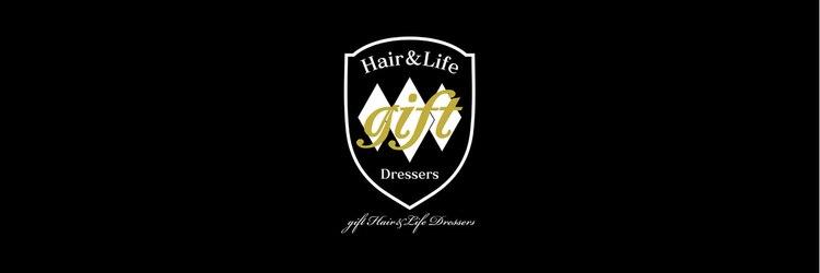 ギフト ヘアーアンドライフドレッサーズ(gift Hair&Life Dressers)のサロンヘッダー