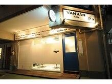 バンバンヘア(VAN VAN hair)