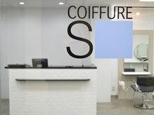 コアフュール エス(COIFFURE S)
