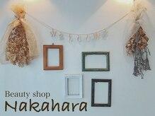 ナカハラ Nakahara ビューティーショップ Beautyshop
