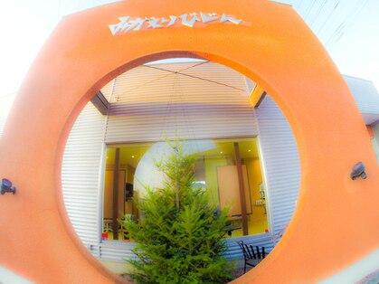 みかえりびじん ルービック嵐山店の写真