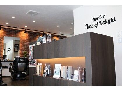 バーバー タイム オブ ディライト(Barber Time Of Delight)の写真