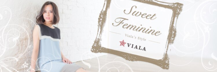 ヴィアラ 自由が丘(VIALA)のサロンヘッダー