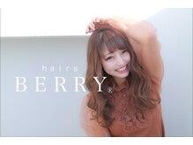 ヘアーズ ベリー 阪神御影店(hairs BERRY)