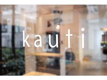 カウチ(kauti)の写真