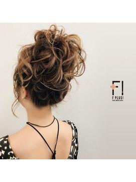 ヘアーメイクアンドネイル エフプラス(hairmake&nail F PLUS)【F PLUS!-エフプラス-】おだんごアレンジ