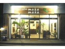 hair salon maka maka