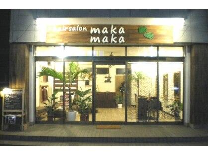 ヘアーサロン マカマカ(hair salon maka maka)の写真