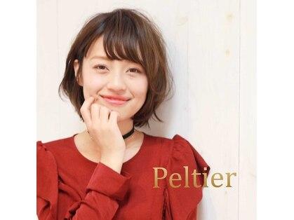 ペルティア(Peltier)の写真