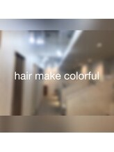 hair make coloful
