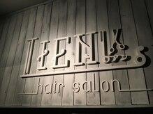 美容室リアン(Lien)の雰囲気(お店のロゴ看板です☆)