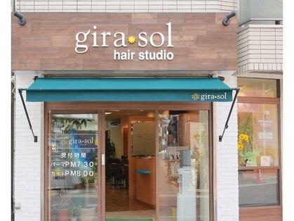 ヒラソル(gira sol)の写真
