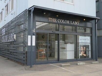 カラー専門店 THE COLOR LABO 【ザ カラーラボ】