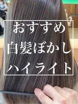 ヴァンカウンシル 札幌本店(VAN COUNCIL)インスタで話題の白髪ぼかし/ハイライト/大人かわいい/30代/40代