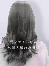 透明感のあるグレージュに特化し髪一本一本が芯から色づく♪なりたいを叶える人気サロン★【仙台/美髪】