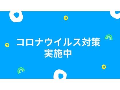 ミーノ(mieno)の写真