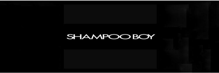 シャンプーボーイアネックス(SHAMPOO BOY Annex)のサロンヘッダー