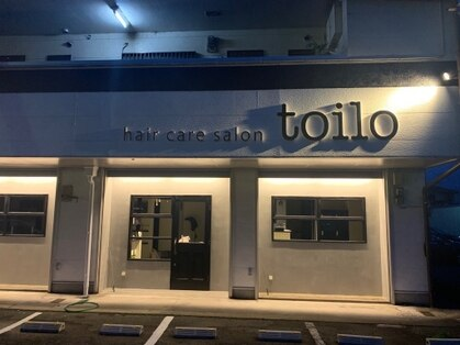 hair care salon toilo【トイロ】