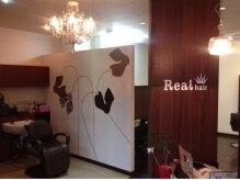 Realhair