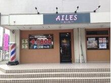 エール(AILES)の雰囲気(駅近!便利!駐車場もあるから、遠方からのご来店も大歓迎♪)