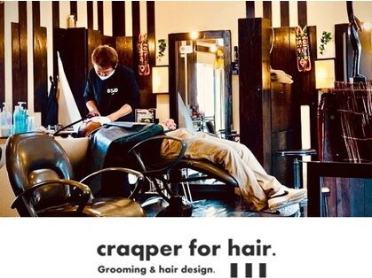 クラッパーフォーヘア(craqper for hair)の写真