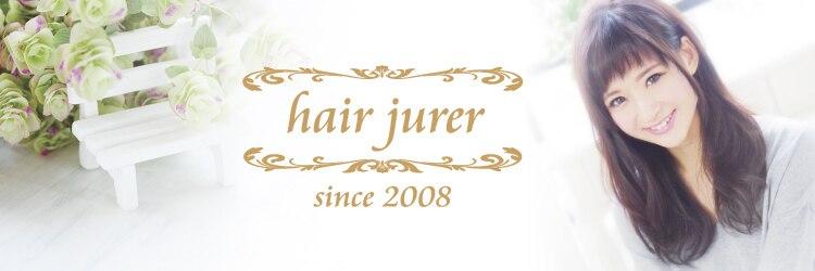 ヘア ジュレ(hair jurer)のサロンヘッダー