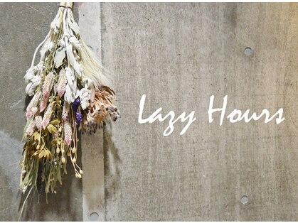 レイジーアワーズ(Lazy Hours)の写真