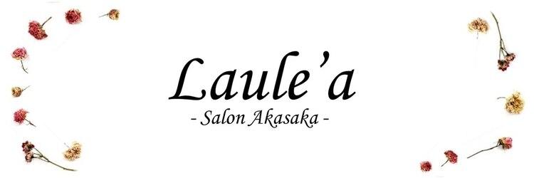 ラウレア(Laule'a)のサロンヘッダー