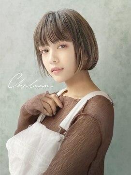 チェルシー(CHELSEA)ボブで髪が広がる、、、それなら縮毛矯正?髪質改善?パーマ?