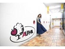 アルファ 深井店(ALPHA)
