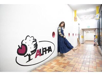 アルファ 深井店(ALPHA)の写真