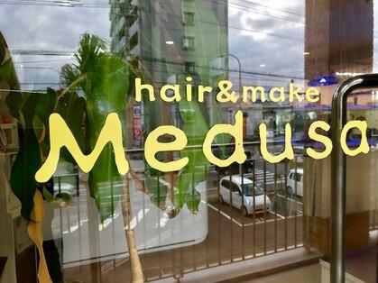 美容室メデューサ白木原店の写真